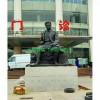 医院人物铜雕塑景观铜雕塑