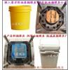 小霞模具卖塑胶模具16升油漆桶模具