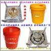 黄岩卖5KG乳胶漆塑料桶模具