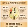 杭州地暖代理地暖浙江暖诚智能科技有限公司