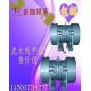 河南卧式振动电机价格/河南复合弹簧/新乡县泰隆机械有限公司