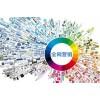 事件营销_信息流投放_上海谷谷网络科技有限公司