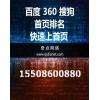 网络seo优化_淄博商城制作_济南奇点网络技术有限公司