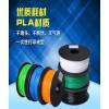高精度3D打印机耗材效果好_深圳工业级光固化3D打印机生产商