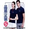 T恤tee运动束口袋加工厂北京衣印佳服装服饰有限公司