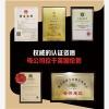 浙江省珠宝低成本创业,首选珍珠