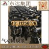 BQG350/0.2气动隔膜泵铝合金气动隔膜泵品质源头