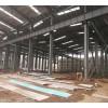 江西钢结构工程哪家专业/河北钢结构厂有哪些/河南赫坤钢结构工