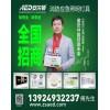 消防应急照明招商消防应急灯品牌江门市蓬江区安尔顿电器厂