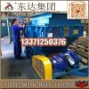 7.5kw减速机装置GLD给煤机驱动装置总成