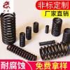 电器精密弹簧/天津拉簧/天津兴龙弹簧制造有限公司