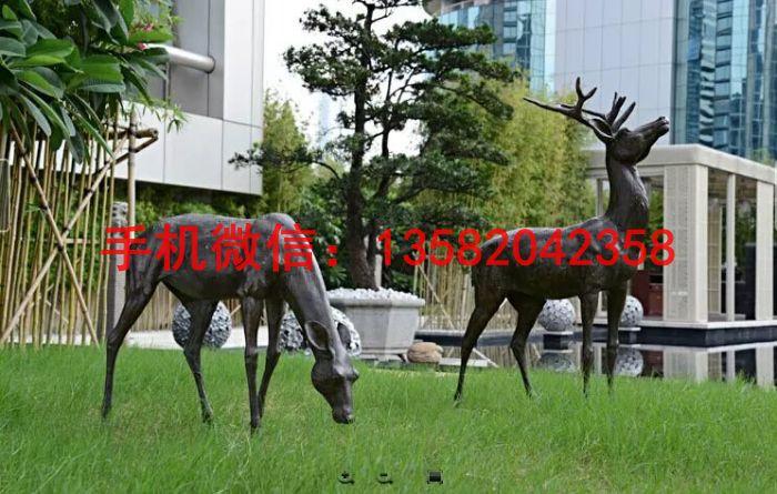 草坪铜雕塑 动物铜雕塑 铜鹿雕塑制作