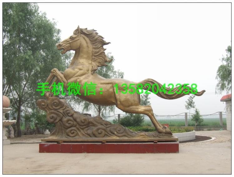 铜马雕塑 (1)