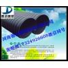 钢带增强PE螺旋波纹管厂家德远钢带波纹管国标管材