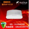 美国优科ZoneFlexR720室内无线AP/优科r720