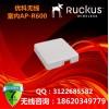 美国优科901-R600-WW00/优科r600室内AP