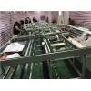福建传动带生产 福建轮胎传动带加工 福建传动带批发 凯斯利供