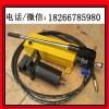 液压环链剪切器液压剪切器18266785980