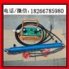 YJLQ-1-10T液压紧链器现货18266785980