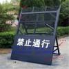 淄博1.4米硬隔离角度调节移动防暴阻隔离网厂家