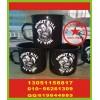 北京搪瓷杯定做广告搪瓷杯丝印字促销搪瓷杯印标