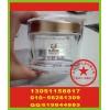 北京礼品丝印厂异形礼品印刷字玻璃瓶丝印标厂