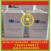 北京充电宝丝印字小米移动电源印字金属杯子丝印标