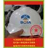 专业礼品丝印厂公司安全帽丝印标双肩背包丝印标