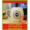专业礼品丝印logo公司咖啡杯丝印字盘子丝印标厂