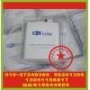 专业移动电源丝印字硅胶泳帽丝印字公司广告杯丝印字