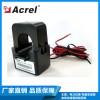 AKH-0.66/K-Φ24开口式电流互感器电力运维专用