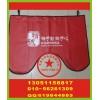 专业礼品丝印厂pu电脑包丝印字公司盘子定做丝印标