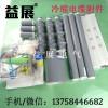 JLS-10/3.2绝缘防水冷缩套管高压户外电缆终端头