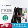 JSY--10/3.3高压电缆附件10KV热缩三芯中间接头
