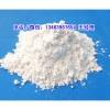 石家庄轻钙粉@轻钙粉生产厂家多钱一吨(13463987654)
