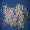 石家庄轻钙粉厂家电话?石家庄井陉优质超细轻钙粉价格