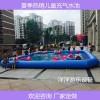 充气水池游泳池成人大型水池加厚充气沙池儿童钓鱼池水上乐园设备