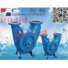广州-广一水泵-空调双吸泵-空调双吸泵直销