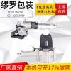 FTL气动钢带打包机螺纹钢捆扎机线材打捆机