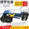 Z323电动塑钢带打包机页岩砖捆扎机砖厂用打包机