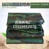吉高帆布厂耐刮防水迷彩布防老化使用年限达10年