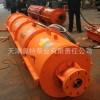 300方流量矿用潜水泵_高压6kv_10kv口径潜水电泵