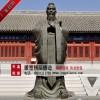 优质孔子铜雕塑_孔子讲学群雕定做厂家_古代人物雕塑_上海直销