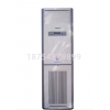 水暖空调室外机安装位置