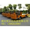 厂区电动小货车_武汉1.5吨电瓶货车_蓄电池拉货车
