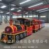 厂家热销LED炫彩灯光游乐设备大型游艺设施无轨火车