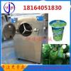 伊佳诺制冷制冰机专用绿豆沙冰生产线快速制冰高效率沙冰机