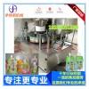 伊佳诺全自动豆浆自立袋灌装机自立袋灌装旋盖一体机果汁灌装机