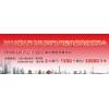 欢迎访问《2018中国西安橱柜衣柜门板展览会》首页
