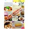 太原美食加盟/太原御食汇餐饮